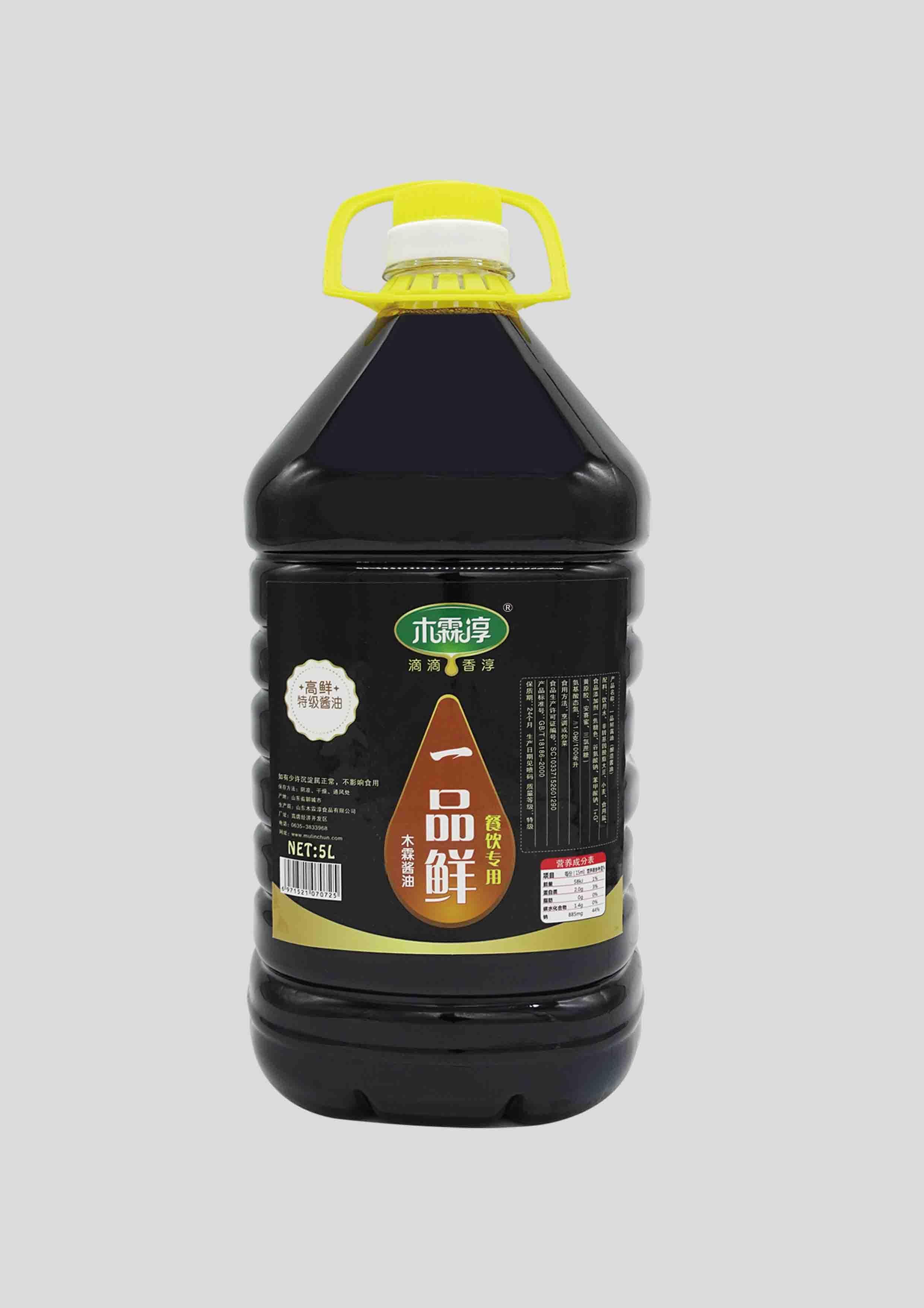 木霖淳一品鲜酱油5L(餐饮专用)