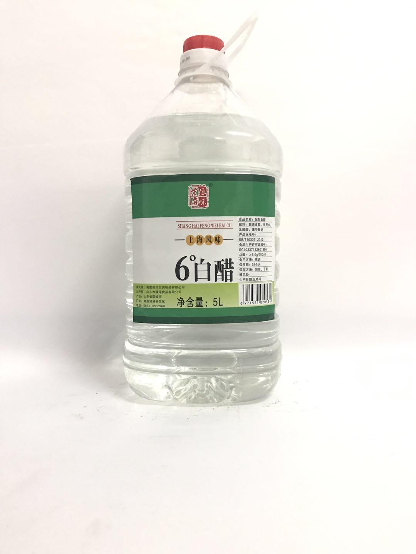 柴府原味6°白醋5L
