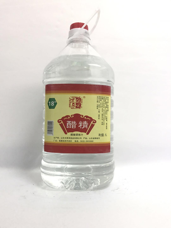 柴府原味18°醋精5L