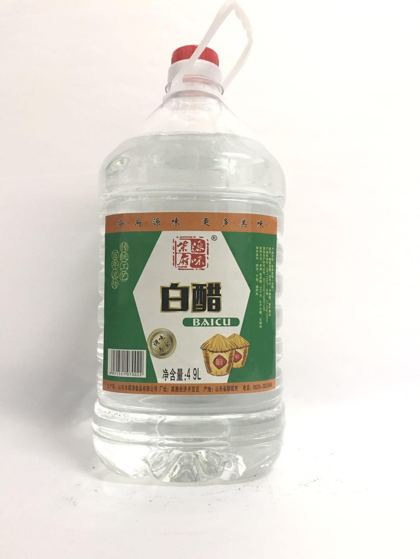 柴府原味白醋4.9L