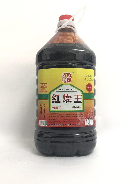 柴府原味红烧王5L