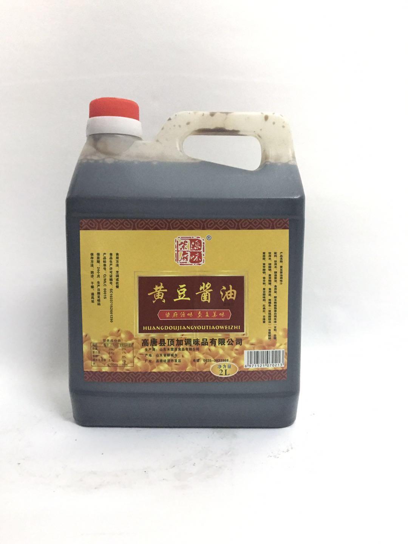 柴府原味黄豆酱油2L
