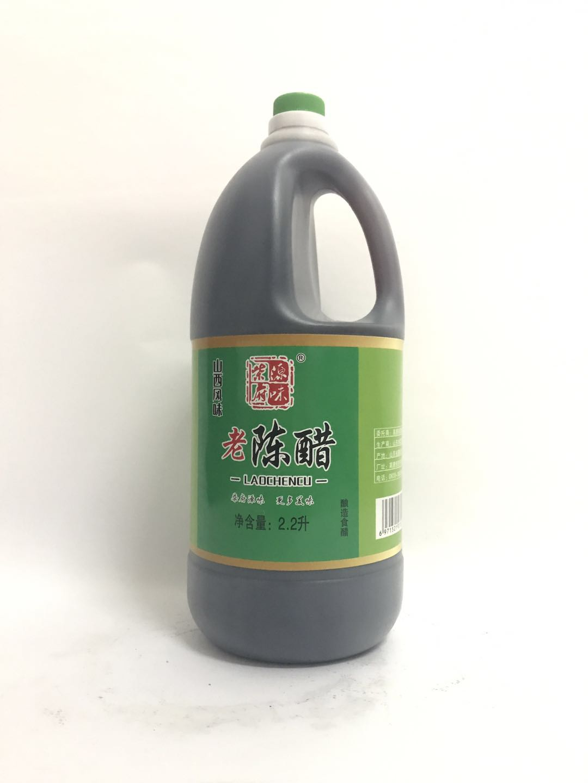 柴府原味老陈醋2.2L