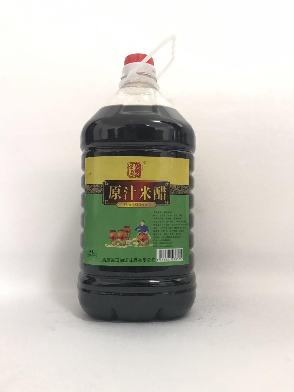 柴府原味原汁米醋5L