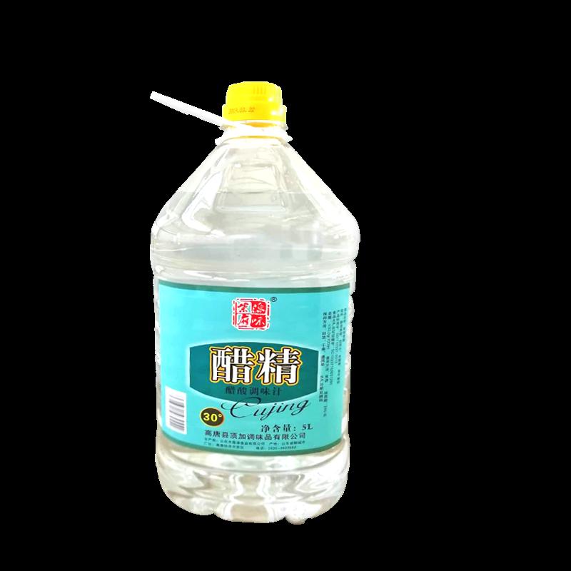 柴府原味30度醋精调味醋汁5Lx4桶